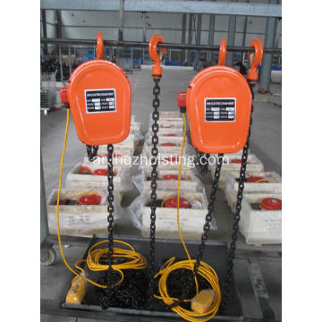 DHS min electric chain hoist wirh trolley